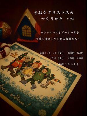 f0207585_1824595.jpg