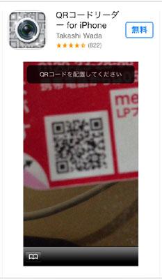 c0039487_2358165.jpg