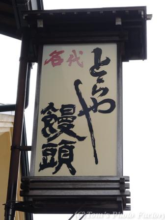 b0155692_20113311.jpg