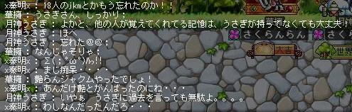 d0148092_17514912.jpg