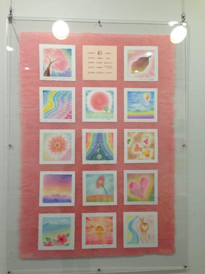 聖路加画廊で展示会10/28からスタートしました_f0071893_13531949.jpg