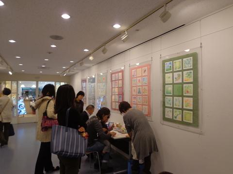 聖路加画廊で展示会10/28からスタートしました_f0071893_938941.jpg