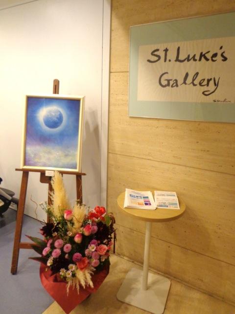 聖路加画廊で展示会10/28からスタートしました_f0071893_946545.jpg