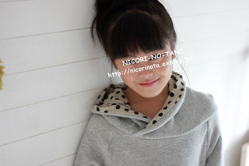 d0240299_16533820.jpg