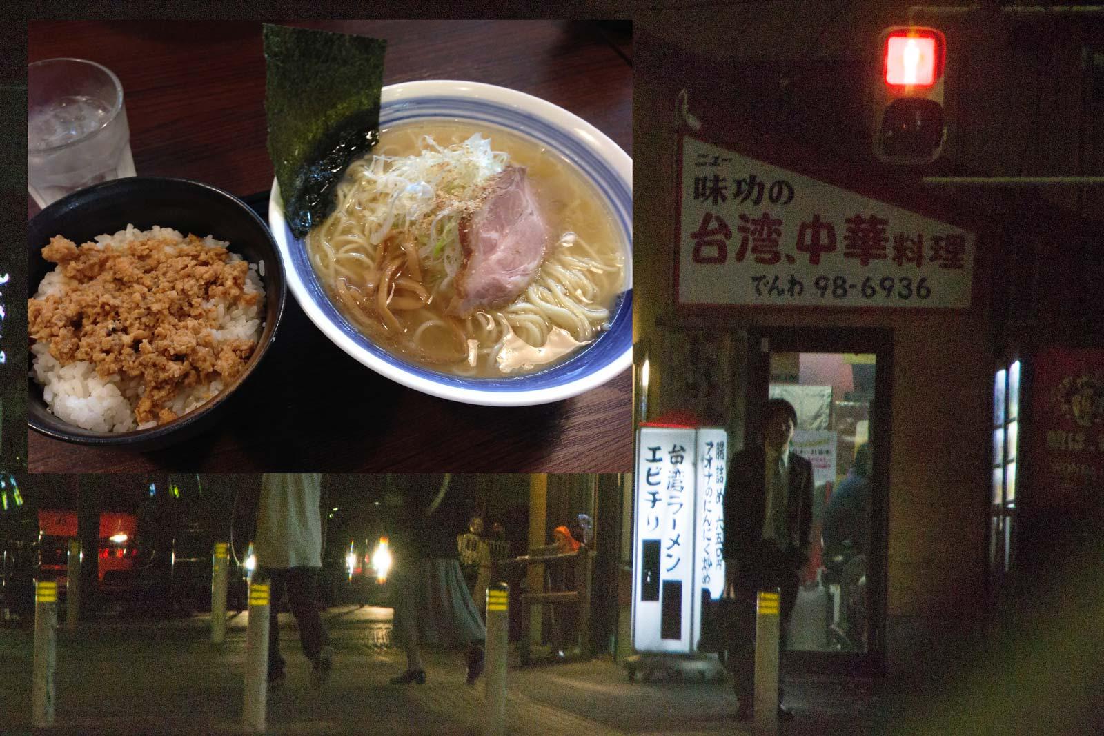 台湾ボケ_a0271402_925581.jpg