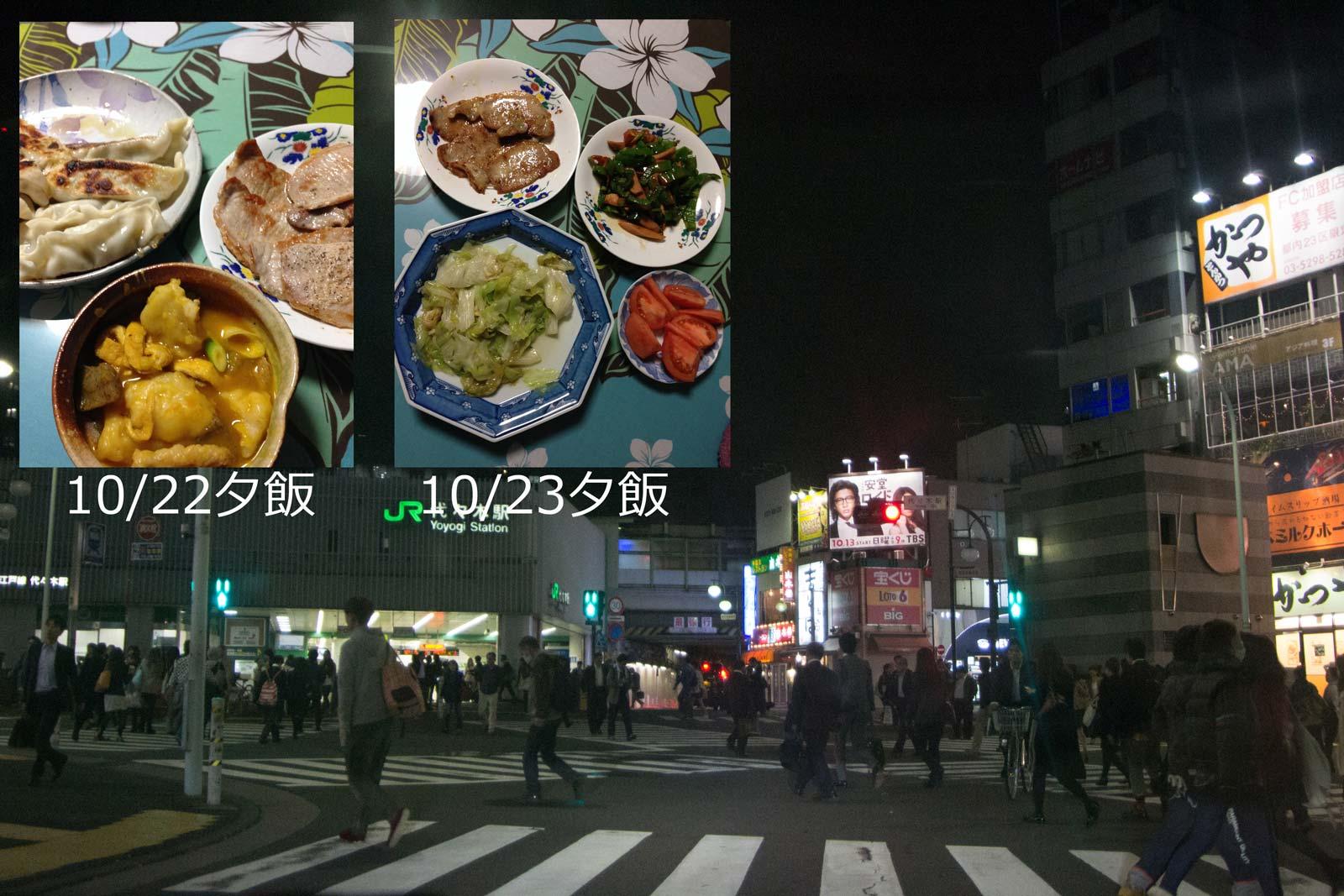 台湾ボケ_a0271402_931959.jpg