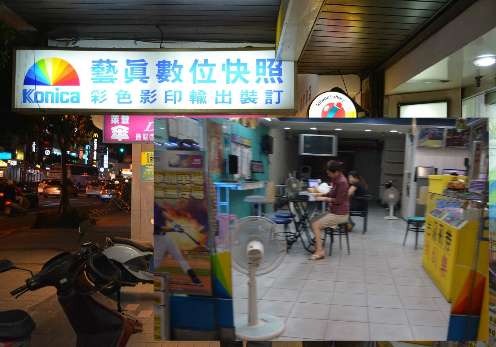 まだ少し台湾ボケ中_a0271402_971473.jpg