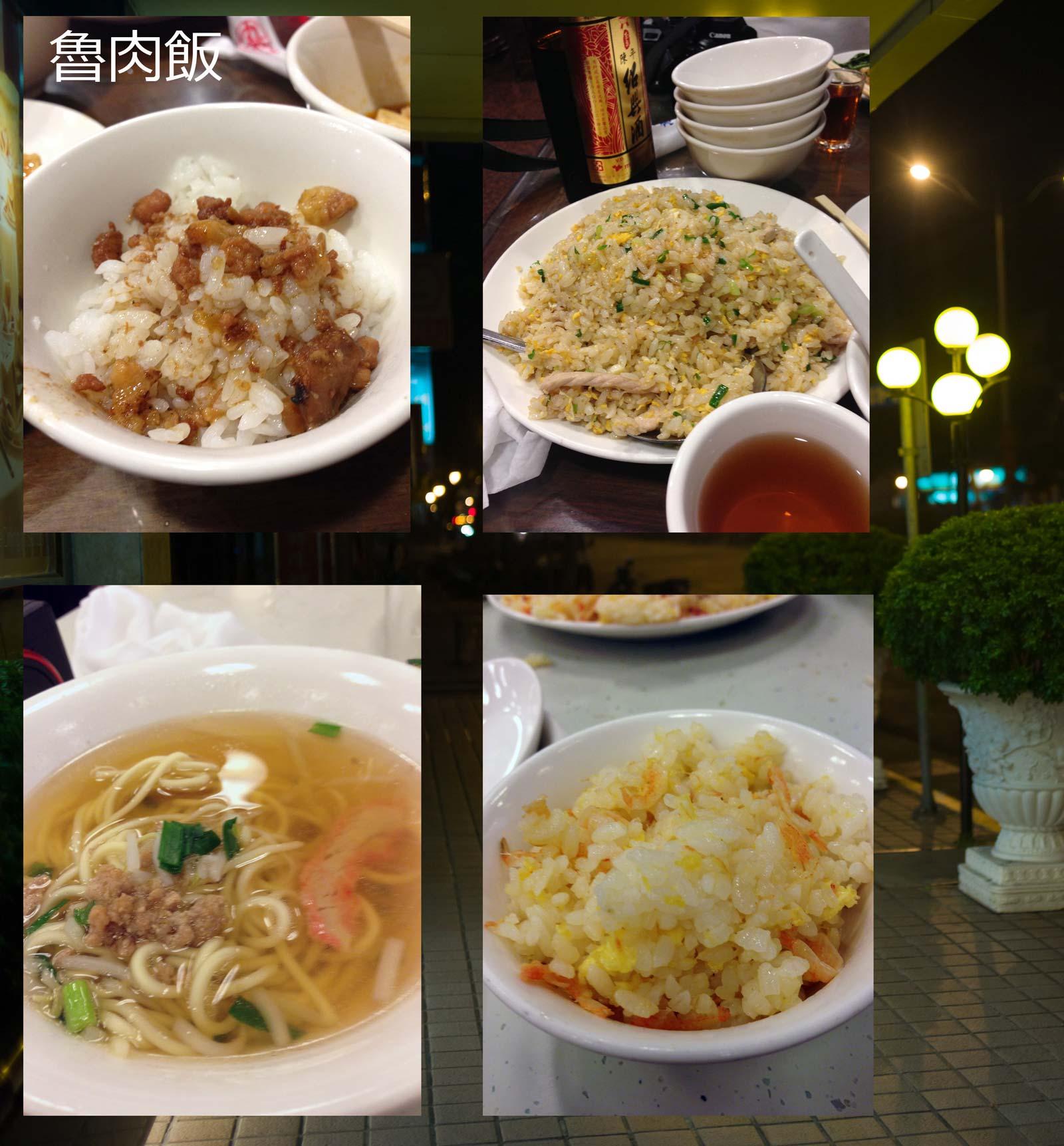 まだ少し台湾ボケ中_a0271402_973716.jpg