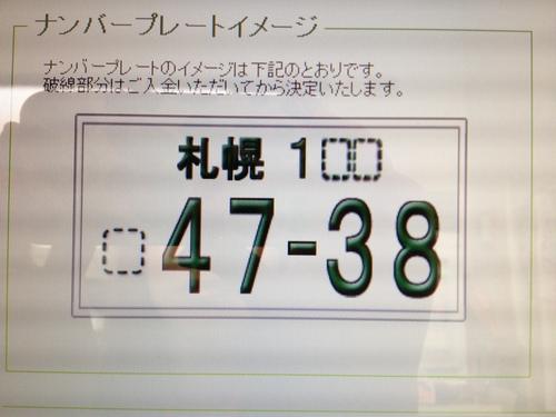 b0127002_1858912.jpg