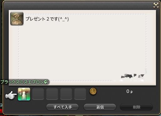 b0300803_23161951.jpg
