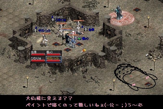 f0072010_2305532.jpg
