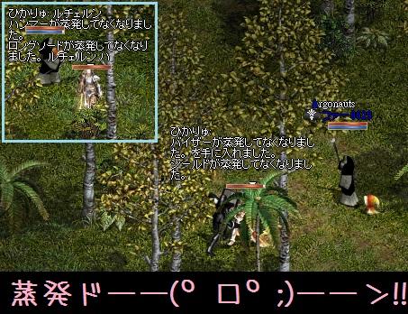 f0072010_237353.jpg
