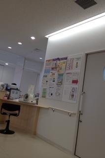 病院日_f0085810_14293063.png