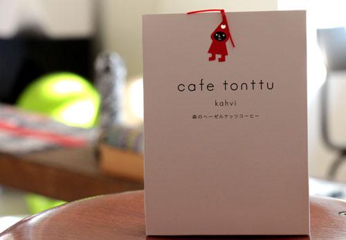 コーヒー & 紅茶_b0165512_1792968.jpg