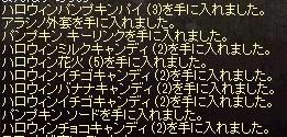 d0021312_2292876.jpg