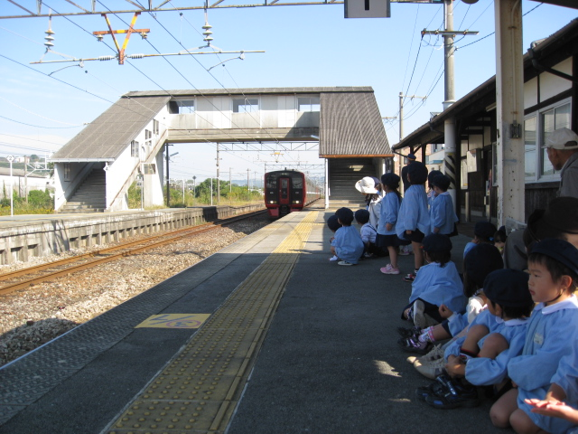 駅見学に行ってきました_c0107515_113988.jpg
