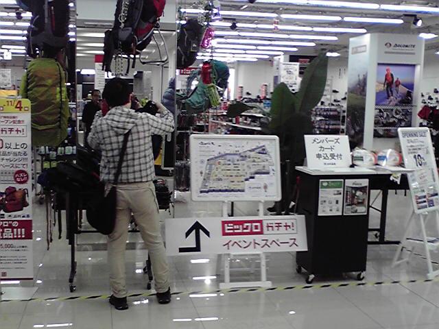 ICI石井スポーツ新宿_f0079218_972913.jpg