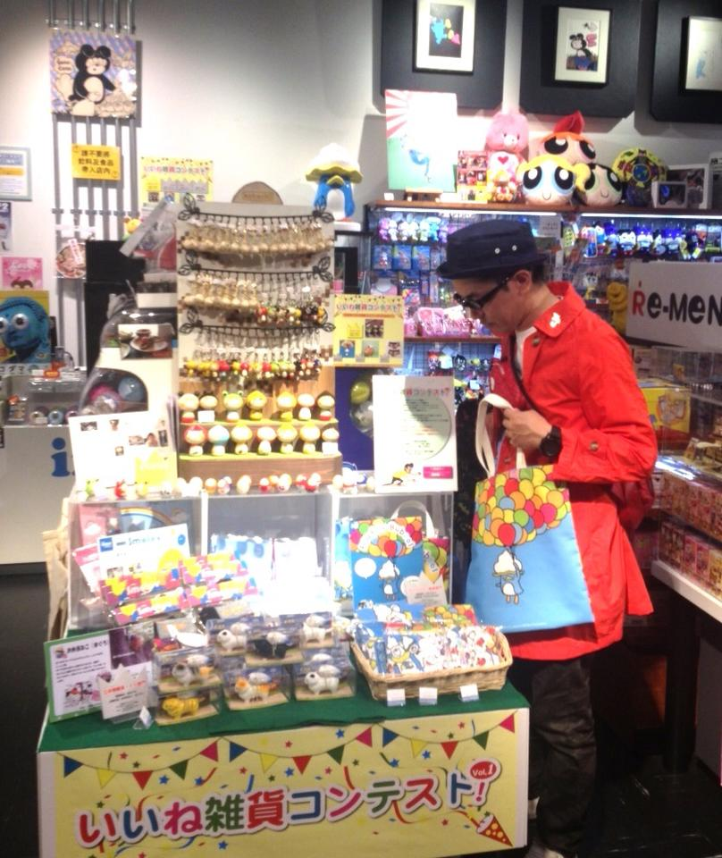 「iine tokyo」:「いいね雑貨コンテスト」の受賞作品販売中!_a0039720_15235058.jpg
