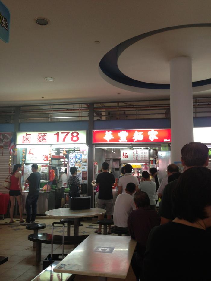 2013 4月 シンガポール (17) Tiong Bahru 華豊麺屋 の雲呑麺_f0062122_74533.jpg