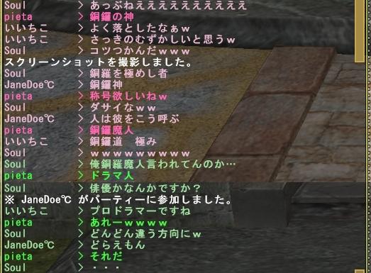 b0177042_318531.jpg