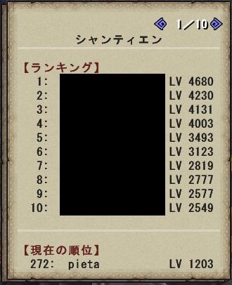 b0177042_3503250.jpg
