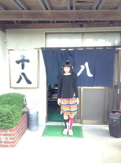 弾丸吉井町ツアー_a0262845_17461040.jpg