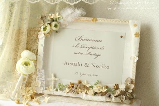 wedding* 「花嫁の支度部屋」新しいお取り扱い店!_e0073946_8174559.jpg