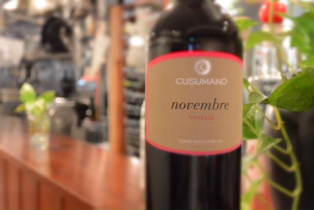 本日解禁!!今年の新酒ワインNovelloはイタリアのヌーヴォーです。&10月31日(木)のランチメニュー_d0243849_2343465.jpg