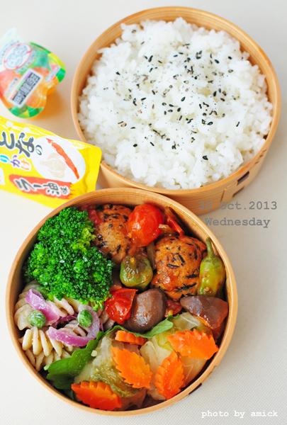 10月30日 水曜日 おから団子とトマトの甘酢餡と、健康診断に思うこと_b0288550_15351072.jpg