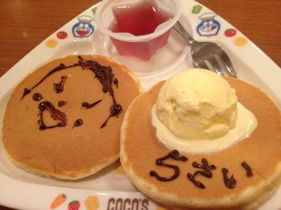 今日の石田Happy_e0163255_21572996.jpg