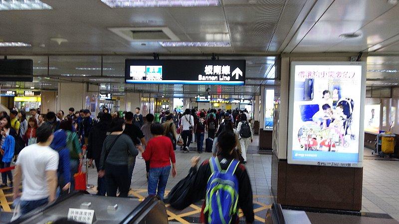 台湾旅行_c0112559_10442380.jpg