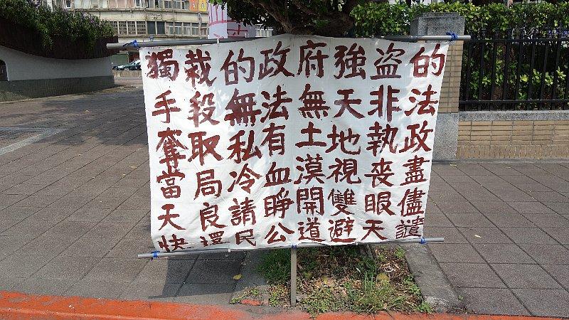 台湾旅行_c0112559_1053932.jpg