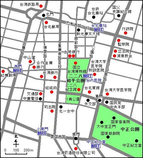 台湾旅行_c0112559_10555450.jpg