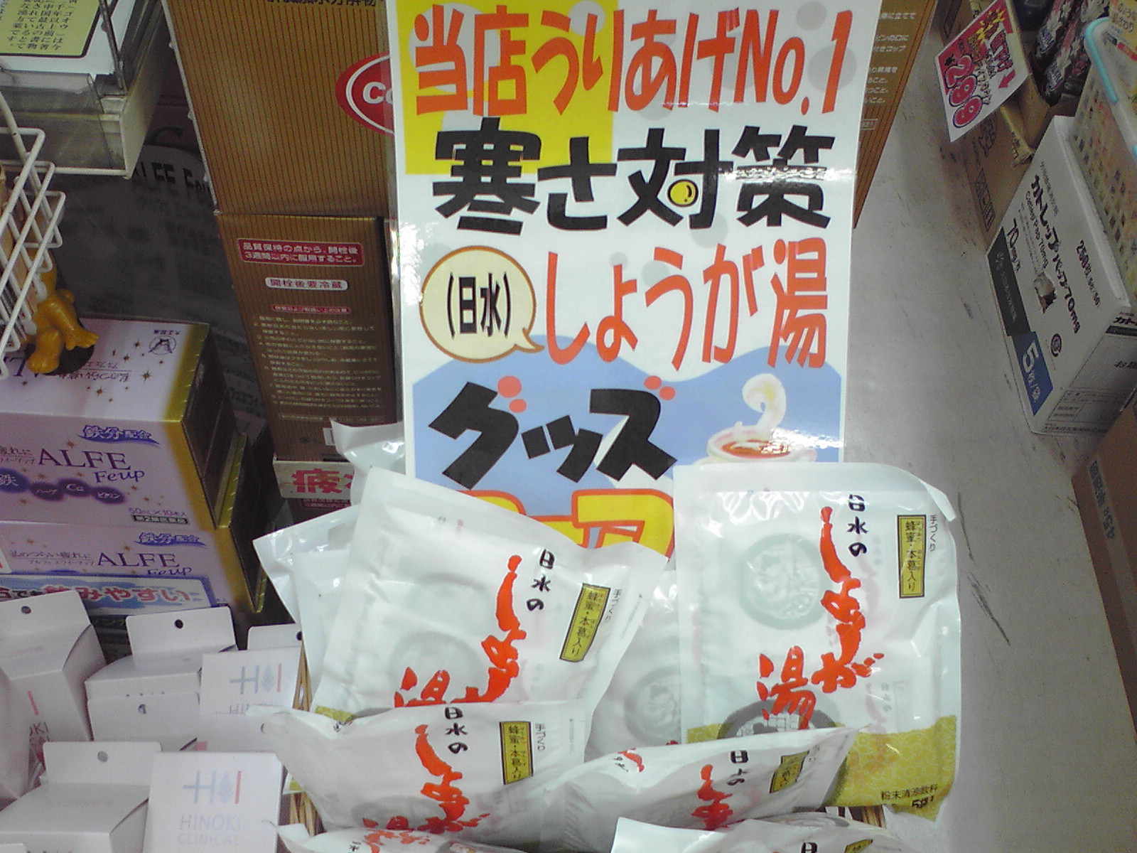 b0149260_20104.jpg