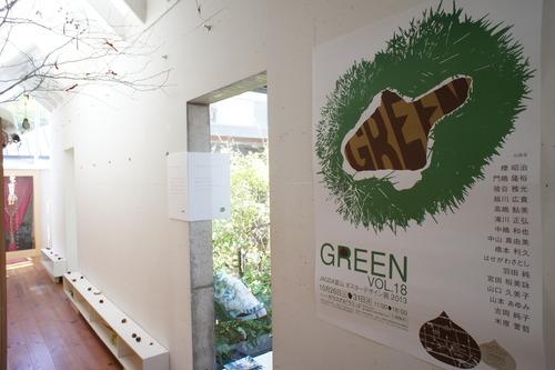 JAGDA TOYAMA ポスターデザイン展 2013「GREEN」vol.18 _b0151262_11381213.jpg