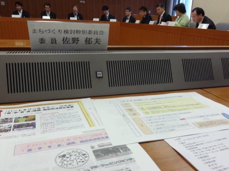 まちづくり検討特別委員会視察_f0059673_226571.jpg