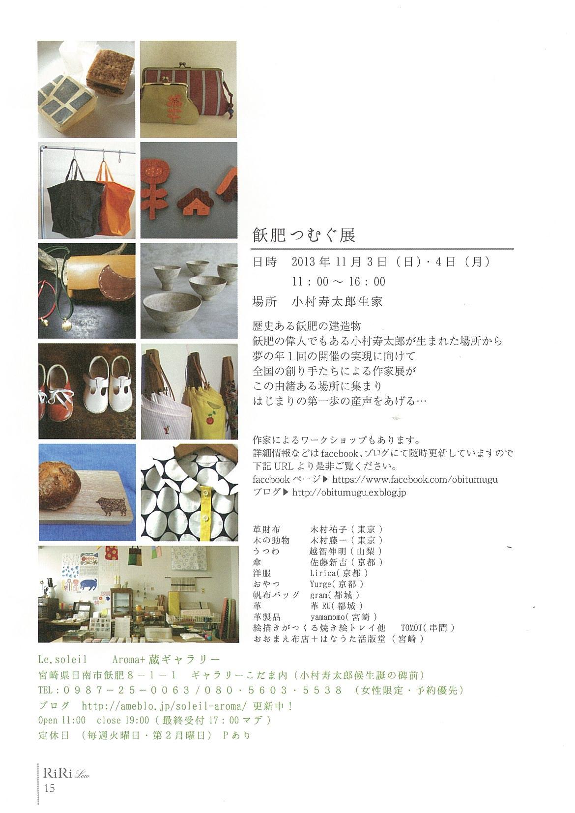 f0138874_10532395.jpg