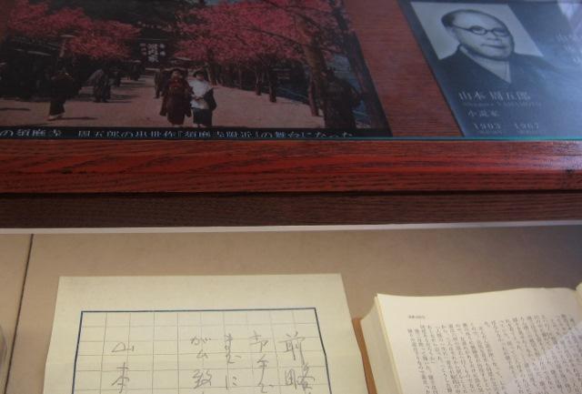 神戸文学館_c0009275_22253452.jpg