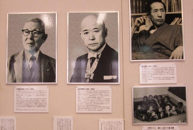 神戸文学館_c0009275_22261322.jpg