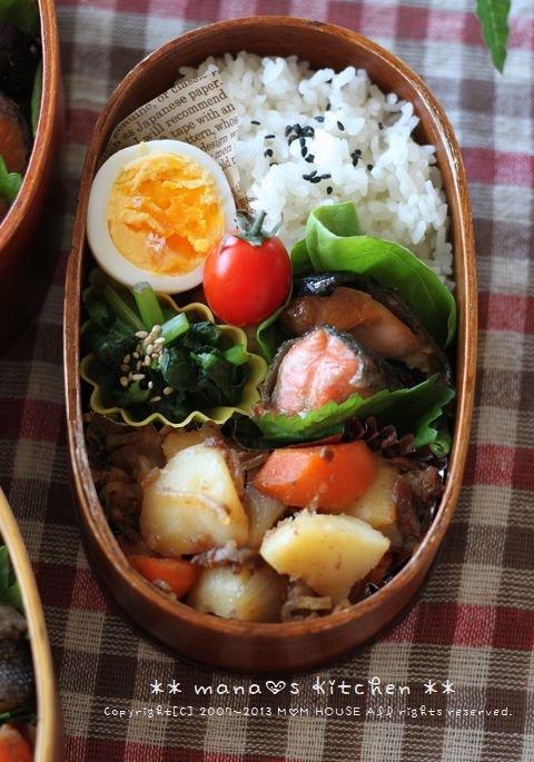 リメイク肉じゃが弁当 ☆ 日本最大のどんぐり♪_c0139375_12383785.jpg