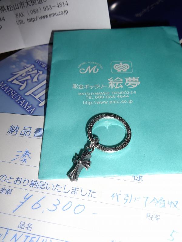 修理中の指輪がもどってきた_d0061678_20552393.jpg