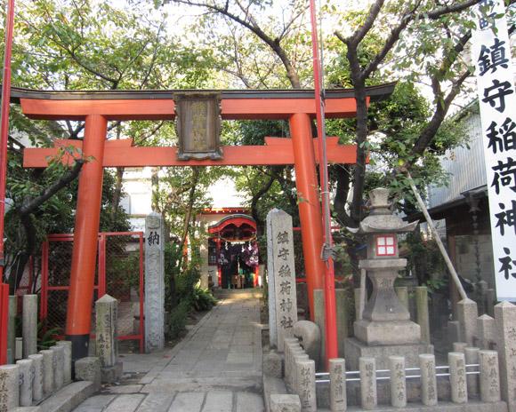 鎮守稲荷神社_a0045381_637218.jpg
