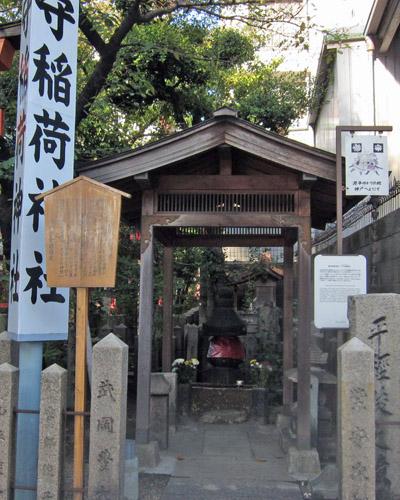 鎮守稲荷神社_a0045381_6423043.jpg