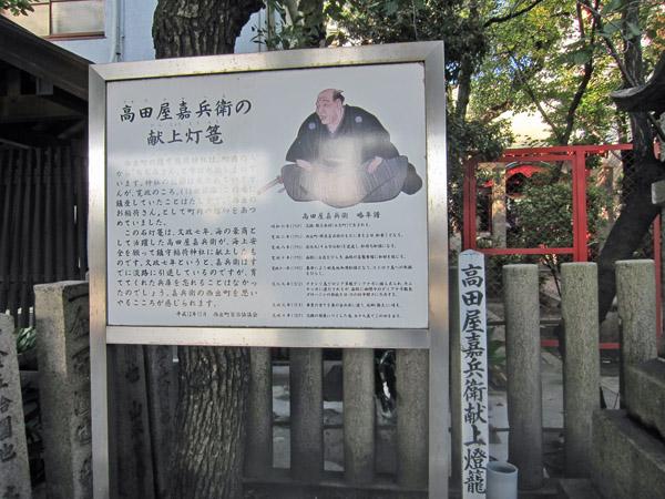鎮守稲荷神社_a0045381_6463471.jpg