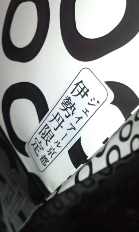 b0159995_1341499.jpg