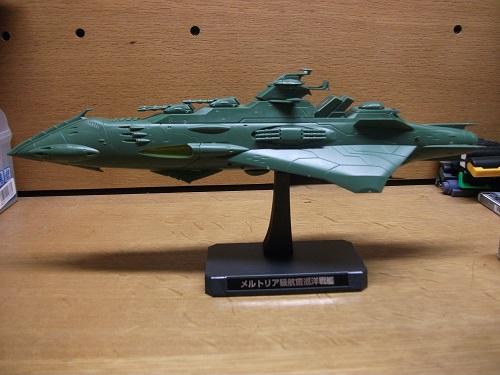 1/1000 ガミラス艦セット3_f0205396_18295341.jpg