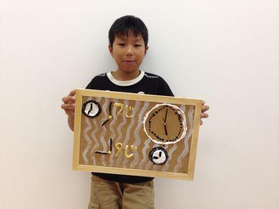 時計作り〜城陽教室〜_f0215199_11582614.jpg