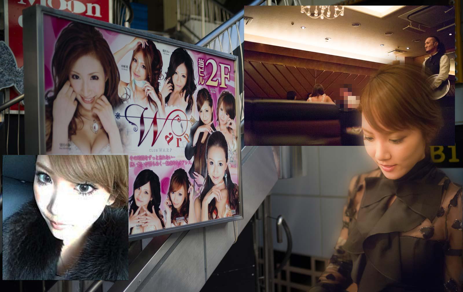 名古屋・全国大会前夜_a0271402_8135817.jpg