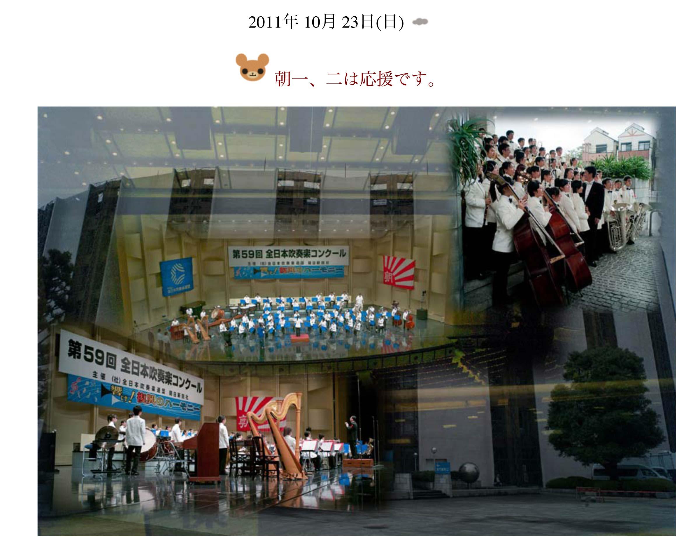 名古屋ー全国大会朝一!_a0271402_8201717.jpg