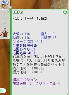 b0169804_0161591.jpg